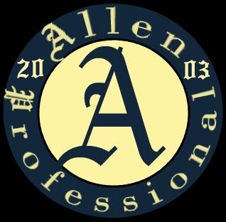 Allen Professional