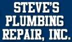 Steve Brougher's Plumbing Repair Inc logo