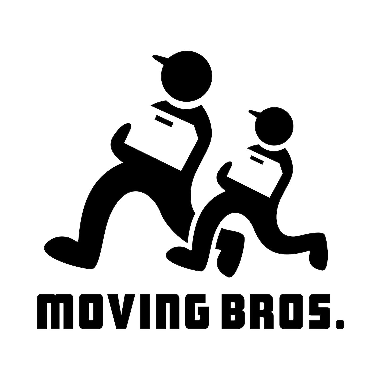 Moving Bros
