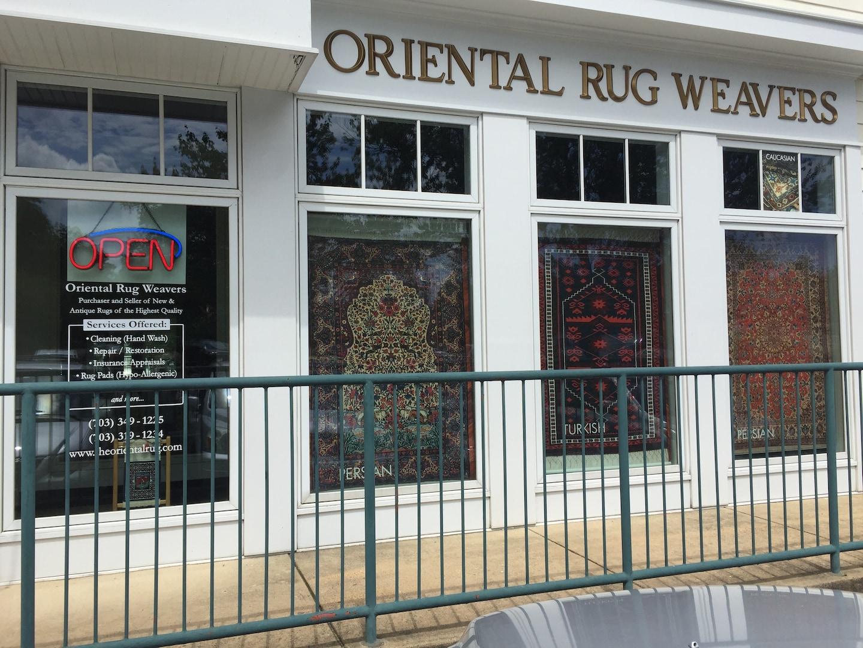 Oriental Rug Weavers logo