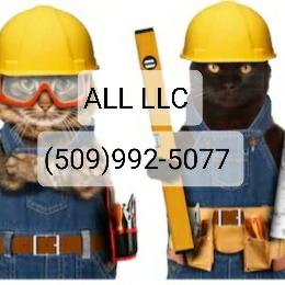 ALL, LLC